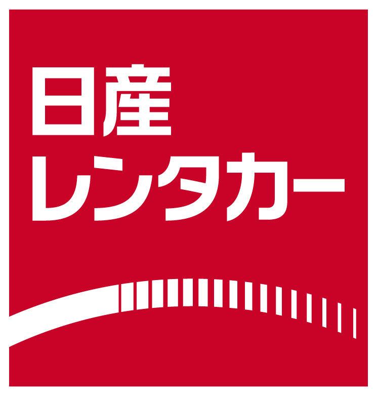 【雪道も安心の日産レンタカー♪】<北海道限定>スタッドレスタイヤ確約キャンペーン《最大67%OFF!!》