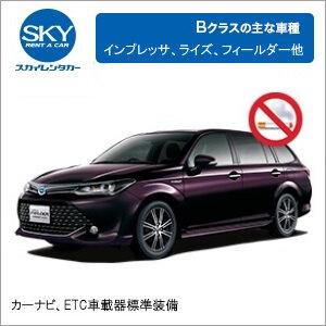【新車・最安値】ETC・ナビ搭載大特価プラン