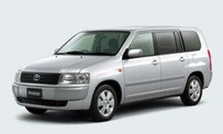 【じゃらん限定】免責補償込み♪商用車 プロボックス【空港・ホテル配車選択可能】