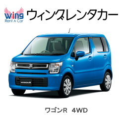 ワゴンR 4WD