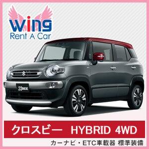 クロスビー HYBRID 4WD