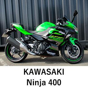 Ninja400