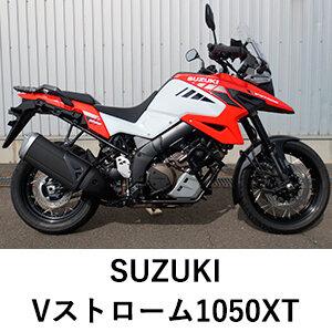 Vストローム1050XT
