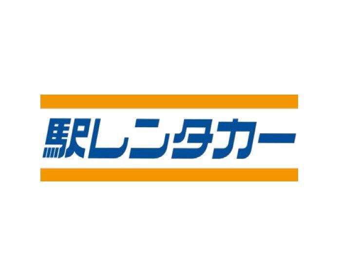 駅レンタカー(九州)