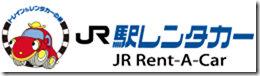 駅レンタカー西日本