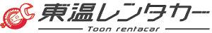 東温レンタカー(松山空港)