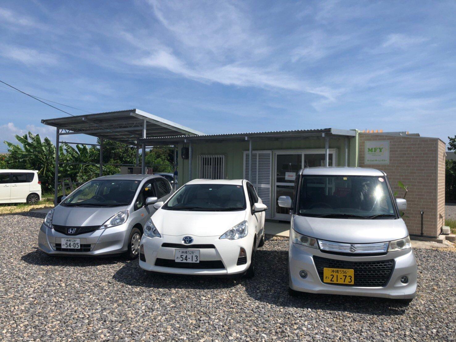 みーふぁいゆー沖縄レンタカー