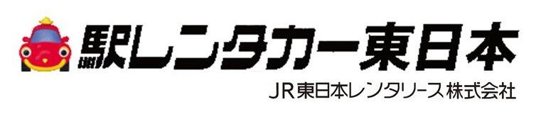 駅レンタカー 東日本